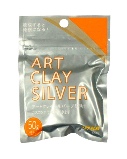 Art Clay Silver Clay Type 50g