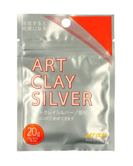 AC Silver Clay Type 20g